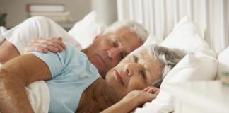 пенсионеры не спят