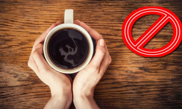 нельзя кофе
