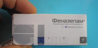 упаковка фенозепама