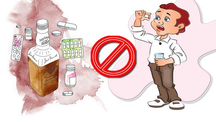 не пить таблетки с алкоголем