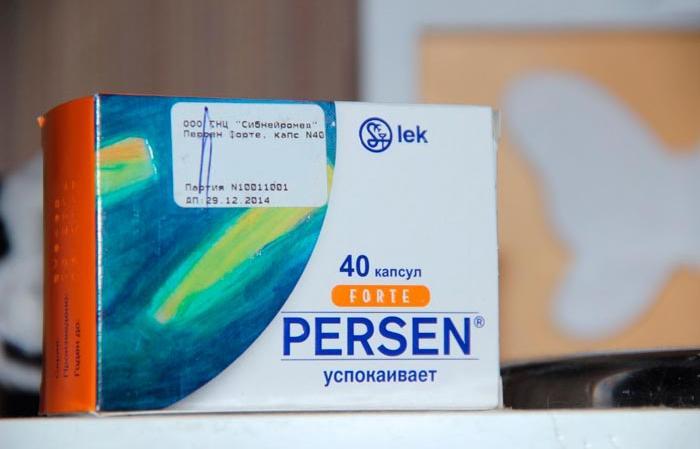 Персен