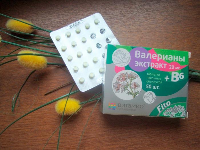 таблетки валериана