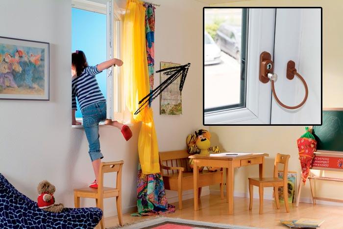 защитные крепежи на окна